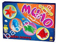 Супер-мыло Из глубин океана