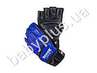 Перчатки Каратэ M (кожа 0.8-1мм, нап. - пенопоролон) синие