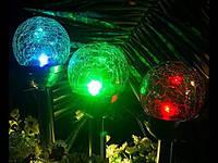 Садовый светильник на солнечной батарее Lemanso CAB 76 шар RGB