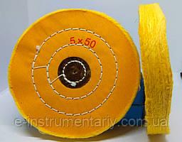Круг полировальный муслиновый 125х10х6 желтый