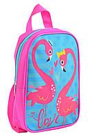 """Детский рюкзак """"Фламинго"""" 25х17х6 см"""