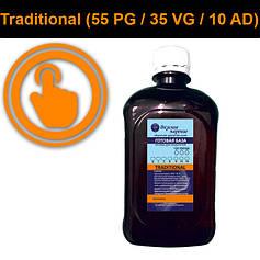 База Traditional (55PG/35VG/10AD)