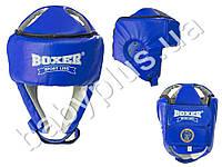 Шлем каратэ Элит L (кожа 1,0-1,2мм, нап. - пенопоролон) синий