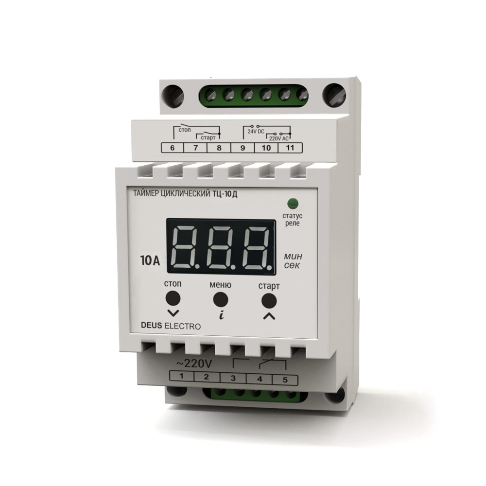 Таймер циклический цифровой на DIN-рейку ТЦ-10Д (10А, 220В)