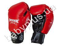 Перчатки боксерские Элит 14 oz (кожвинил 0,8 мм, нап.-пенопоролон) красные