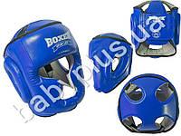 Шлем тренеровочный каратэ Элит L (кожа 1,0-1,2мм, нап. - пенопоролон) синий