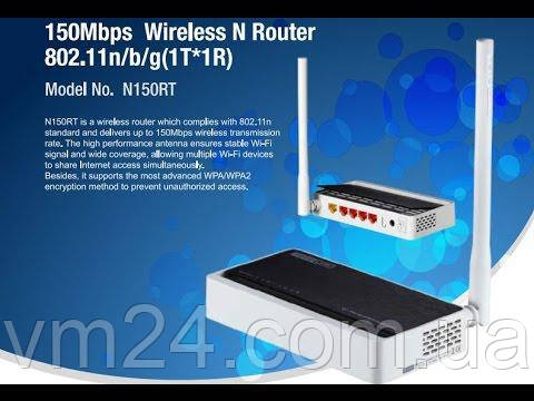 Wi-Fi маршрутизатор TOTOLINK N150RT