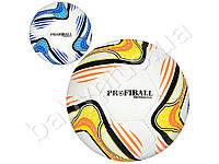 Мяч футбольный, размер 5, ПУ1,4мм, 32 панели, ручн.работа, 400-420г, 2 цвета