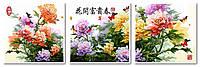 Картина по номерам Триптих. Японские хризантемы (VPT023) Турбо 50 х 150 см