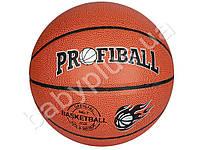 Мяч баскетбольный размер 5, ПВХ 1мм, 580-600г, в кульке