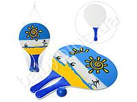 Ракетка пляж теннис, 2шт, толщина 6мм, 1мячик 40мм, МДФ, в сетке