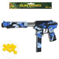 Пистолет 559