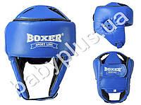 Шлем каратэ Элит M (кожвинил 0.8мм, нап. - пенопоролон) синий