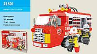 Конструктор ausini пожарная бригада