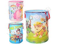 Корзина для игрушек диаметр 38см, высота 43см, короткие ручки, крышка, 3 вида (My Little Pony, Щенячий Патруль- 2 вида), в кульк