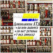 БТ, ВТ, БП, ВП — контроллеры магнитные для приводов судовых механизмов, фото 3