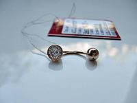 Золотой пирсинг с фианитом 1.19 грамма ЗОЛОТО 585 пробы, фото 1