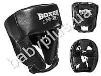 Шлем боксерский L (кожа 0.8-1мм, нап. - пенопоролон) черный