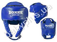 Шлем каратэ M (кожа 0.8-1мм, нап. - пенопоролон) синий
