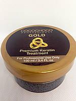 Кератин Cocochoco Gold 100мл в заводской баночке от производителя
