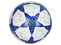 Мяч футбольный, размер 5, ПВХ 1,6мм, 300-320г, в кульке