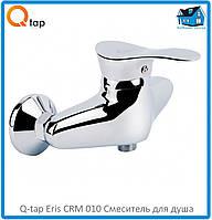 Смеситель для душа Q-tap Eris СRM 010