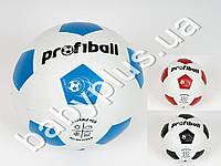 Мяч футбольный, размер 4, резина, гладкий, 340г, Profiball, сетка, в кульке, 3 цвета