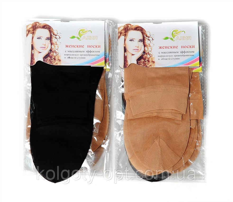 """Капронові носочки з п'ятою """"Алія"""" безрозмірні шкарпетки"""
