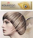 Wella Koleston Perfect Special Blonde (2021-2022)