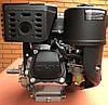 Двигатель с понижающим редуктором Weima WM170F-L New (1800 об/мин. 7 л.с.), фото 3