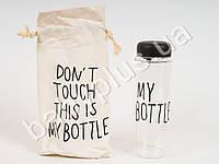Бутылочка спортивная, 19см, пластик, в сумке, в кульке