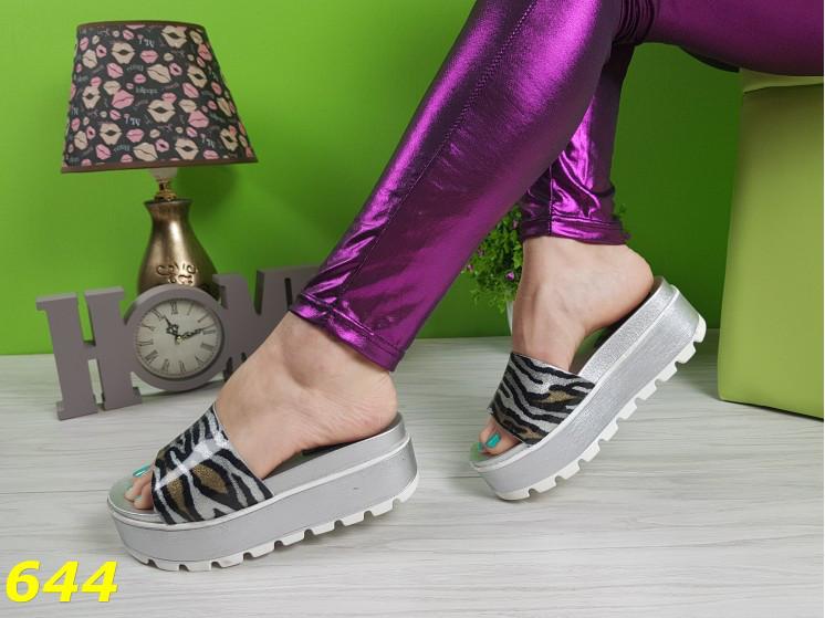 7a8c785374f0 Шлепанцы на высоченной платформе серебро, стильная женская летняя обувь 37:  ...