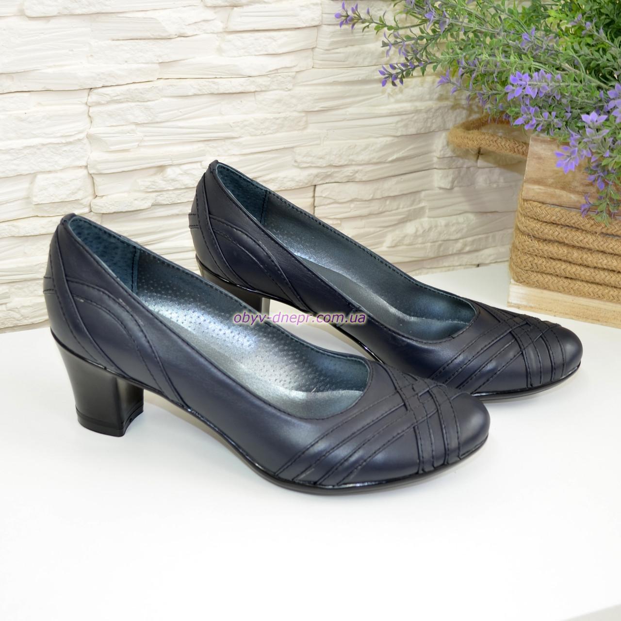 Туфли женские кожаные на каблуке с плетением, цвет синий