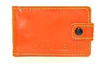Обложка Светло коричневого цвета для Евро документов на кнопке из натуральной кожи, фото 1