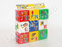 Кубики Азбука Радуга