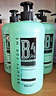 Шампунь для окрашенных и осветленных волос  B4me 1 литр