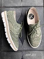 Туфли удобные летние