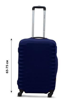 Чохол для валізи Coverbag дайвінг L синій