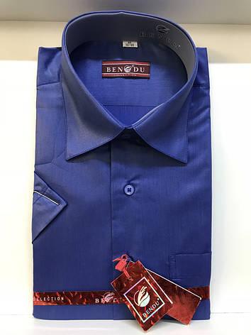 Однотонная  рубашка Bendu, фото 2