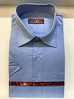 Однотонная  рубашка Bendu