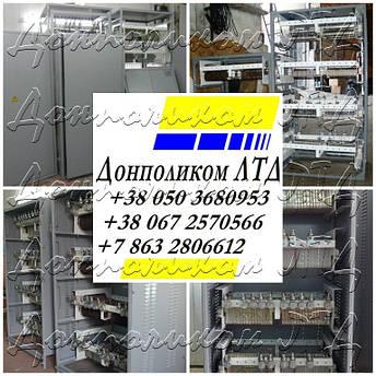 Блоки, щиты, шкафы пускорегулирующих резисторов., фото 2