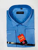 Мужская котоновая рубашка (37-41р-р) оптом со склада в Одессе