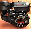 Двигатель с понижающим редуктором Weima WM170F-L New (1800 об/мин. 7 л.с.), фото 5