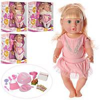 Кукла R31003A-B-C2-D