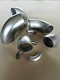 Отвод нержавеющий 42,4х3,0 (R=47,6мм) , фото 4
