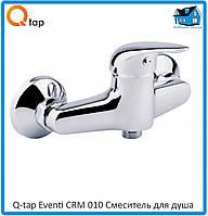 Смеситель для душа Q-tap Eventi CRM 010