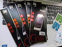 Защитное стекло на iPhone 7+/8+