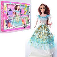 Кукла с нарядом JH1116-5