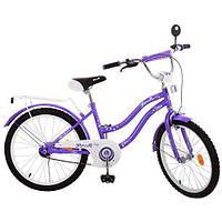 Велосипед детский PROF1 20д. L2093