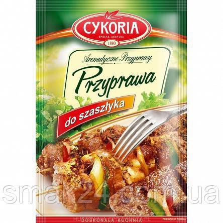Приправа для шашлыка Cykoria 30 г Польша